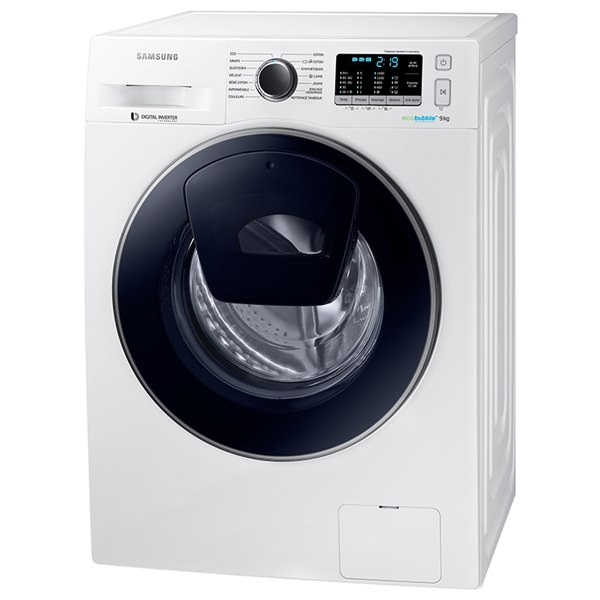 home kitchen equipment washing machines samsung washing machine ww90k 9kg 1400rpm a. Black Bedroom Furniture Sets. Home Design Ideas